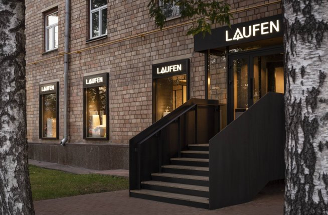 laufen moscow, showroom, laufen space